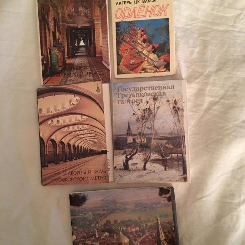 Продаю набор открыток, открытки рождения сына