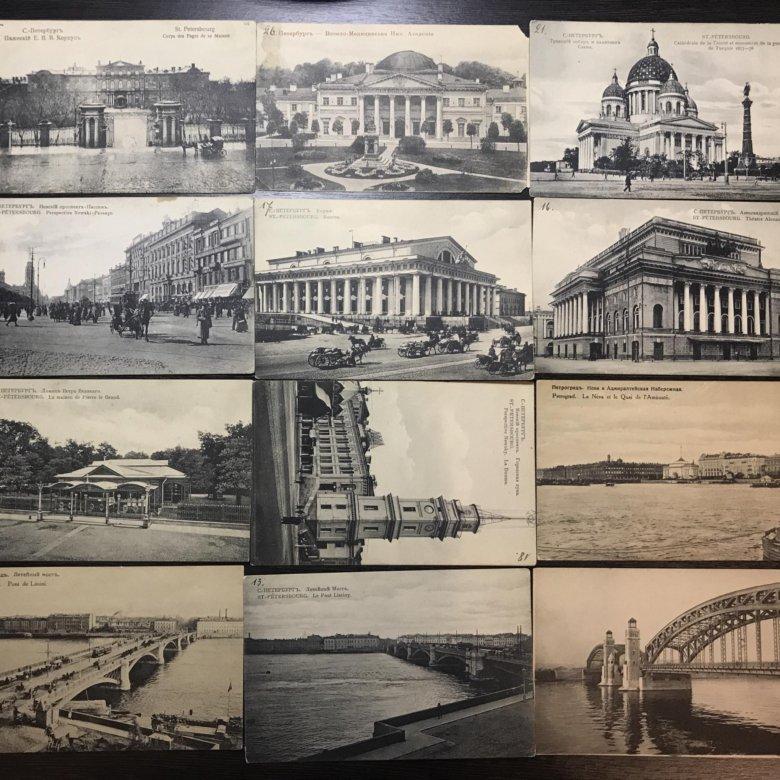 дореволюционные открытки продать в москве нас наличии есть