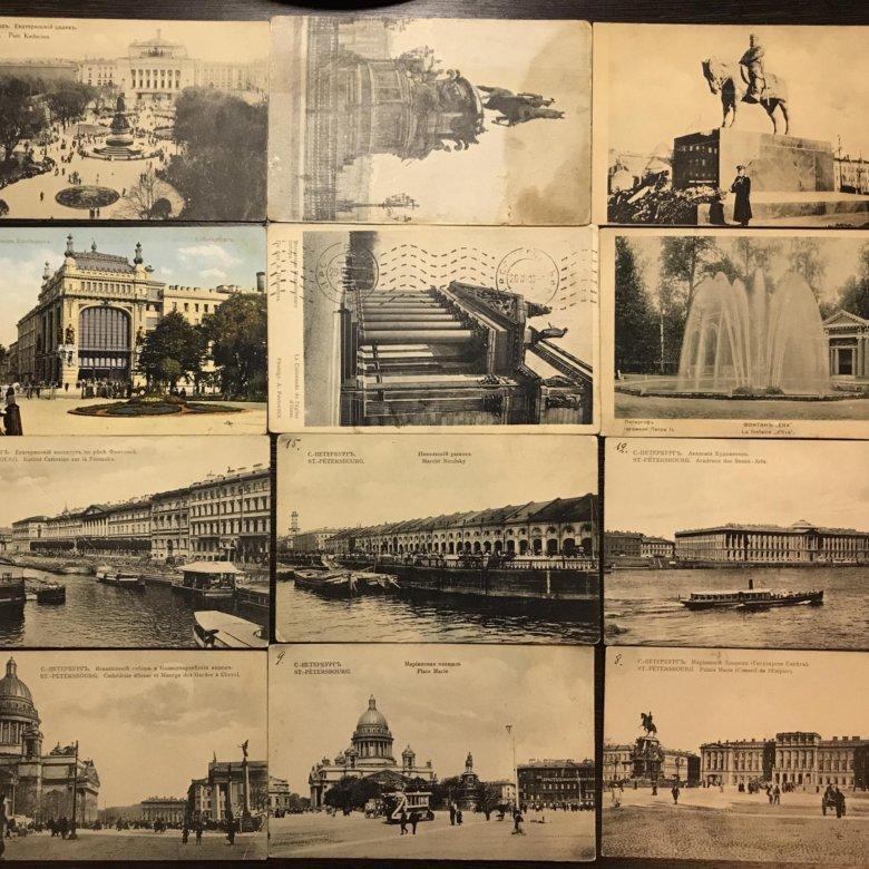 Набор открыток дореволюционных, телефон открытки