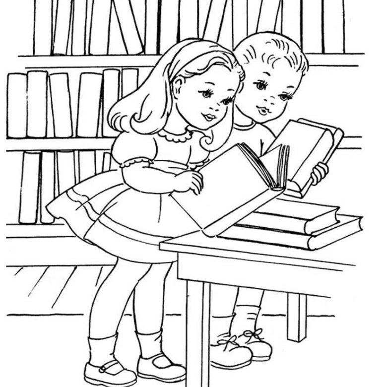 Картинки черно-белые дети в школе, бумаги открытку