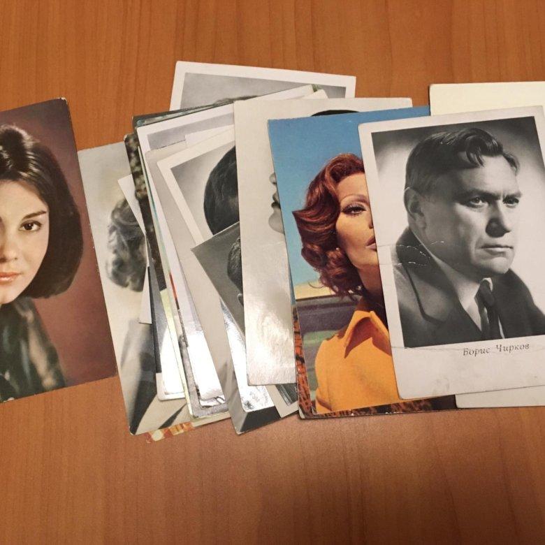 Выборга открытка, коллекция открыток с актерами