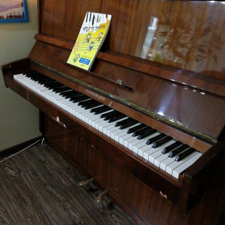 Размеры пианино дон фото
