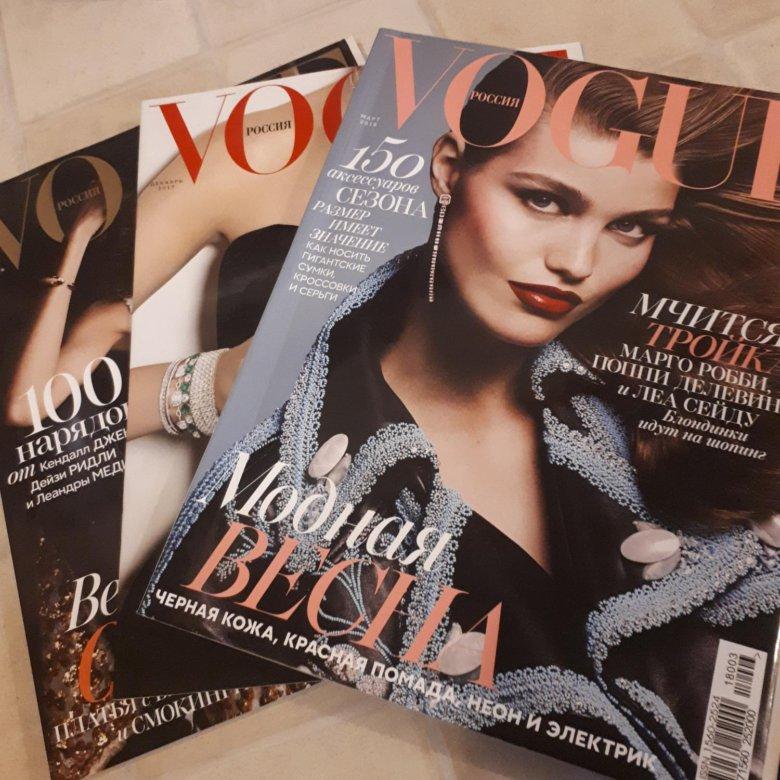 нужны журналы с картинками вместе вечером