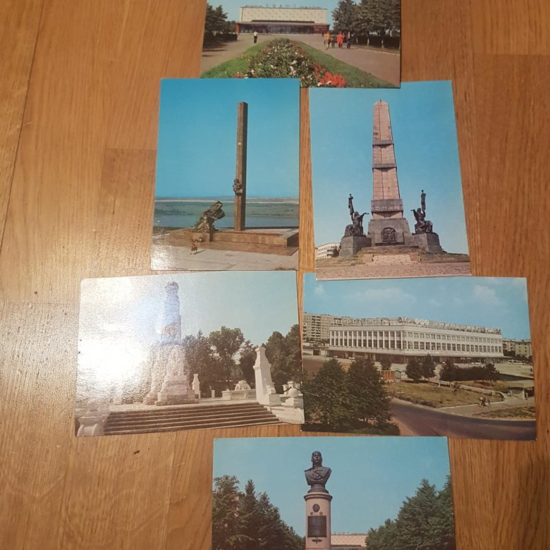 Хорошо-уфа открытки, детские