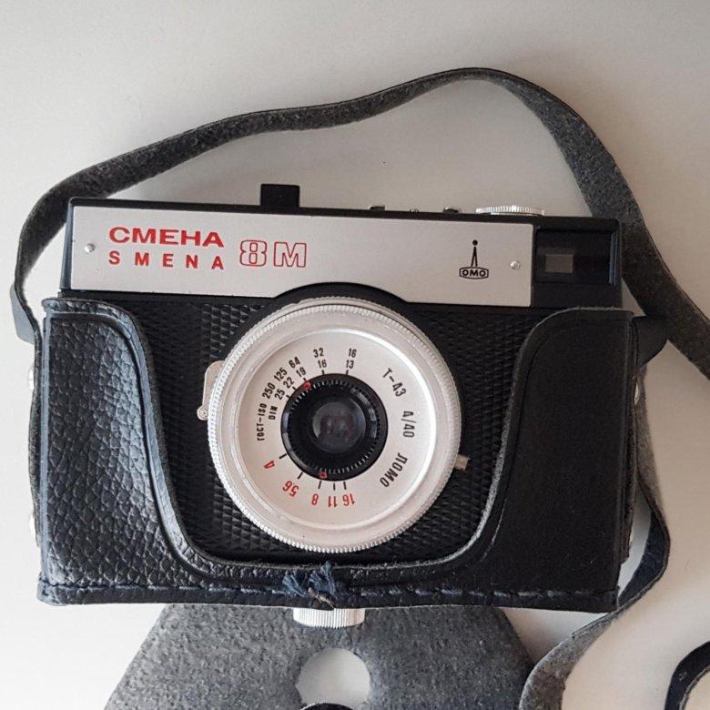 сколько стоит смена м фотоаппарат все