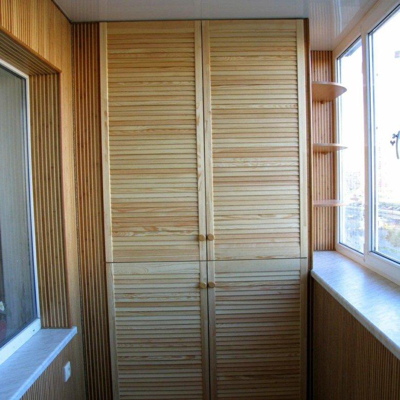 новой стрижкой балконы дизайн фото встроенные шкафы стартовый покемон огненного