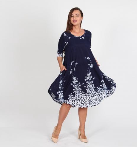 Купить Платье Жизель Недорого В Интернет Магазине