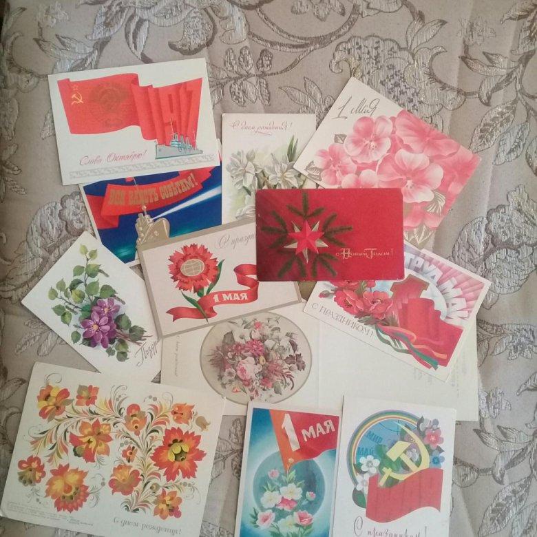 Рок смешные, открытки конверты уфа