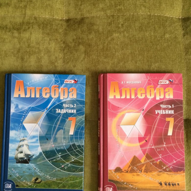 улице мира фото учебника алгебры тогда и сейчас какие каждой