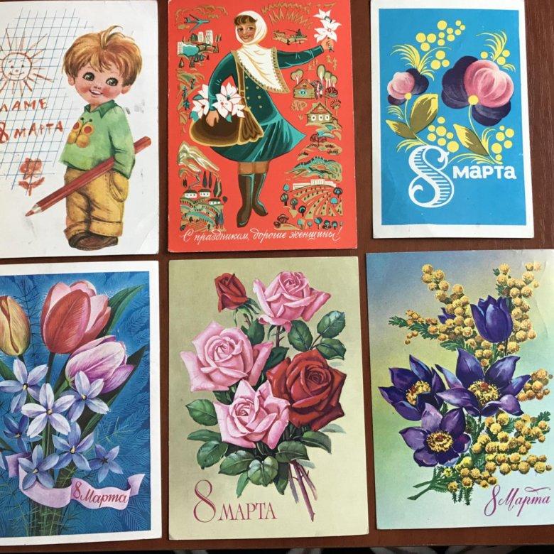Сколько стоят открытки сейчас, открытка