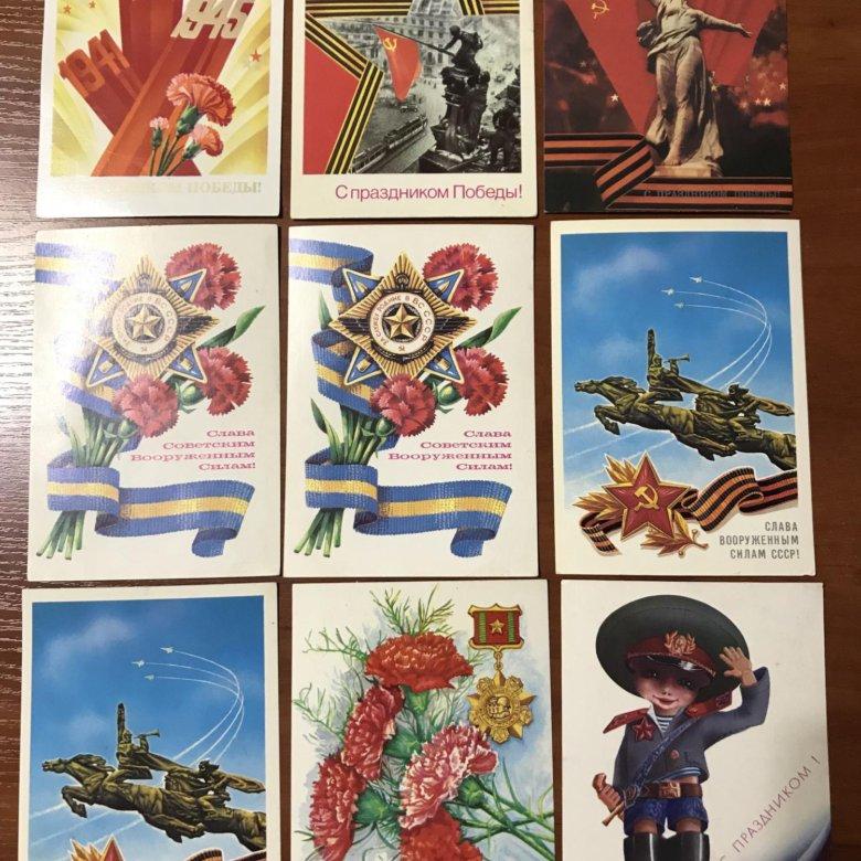 Добрым утром, сколько стоят открытки 68 года