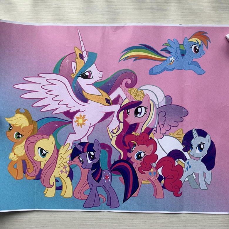 Постер заказать пони