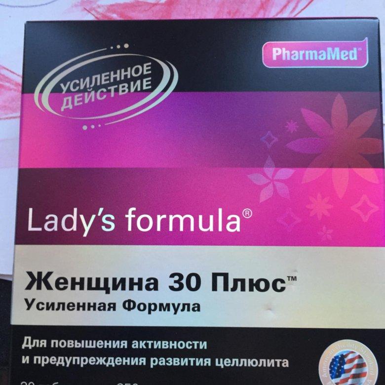 ледис формула диета 30 плюс купить