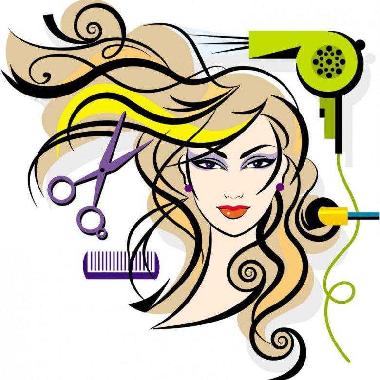 Картинки парикмахерские услуги прикольные