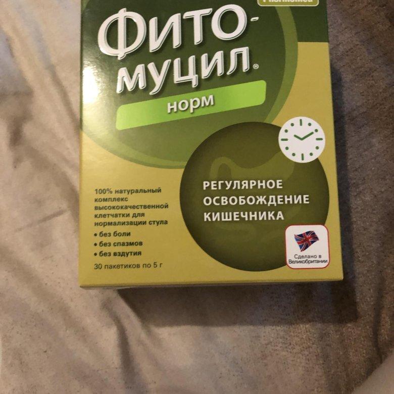 Фитомуцил для похудения отзывы применение