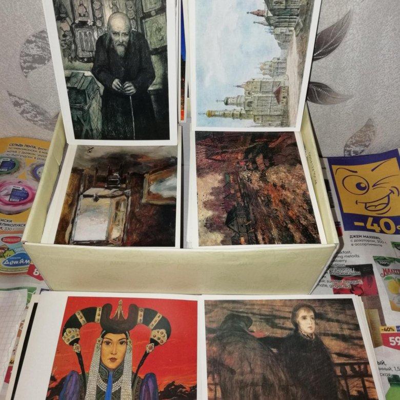 Коллекционные открытки продаю
