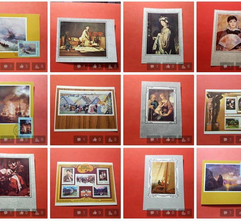 Днем рождения, коллекции открыток ссср стоимость каталог
