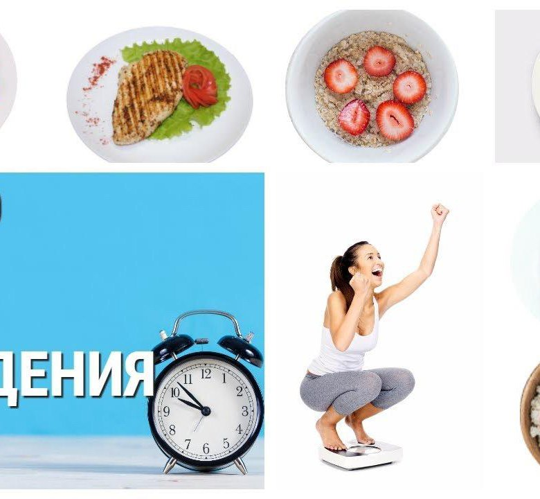 Спортивное питание для похудения в уфе