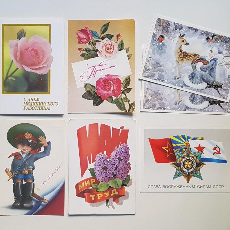 Советские открытки ценность