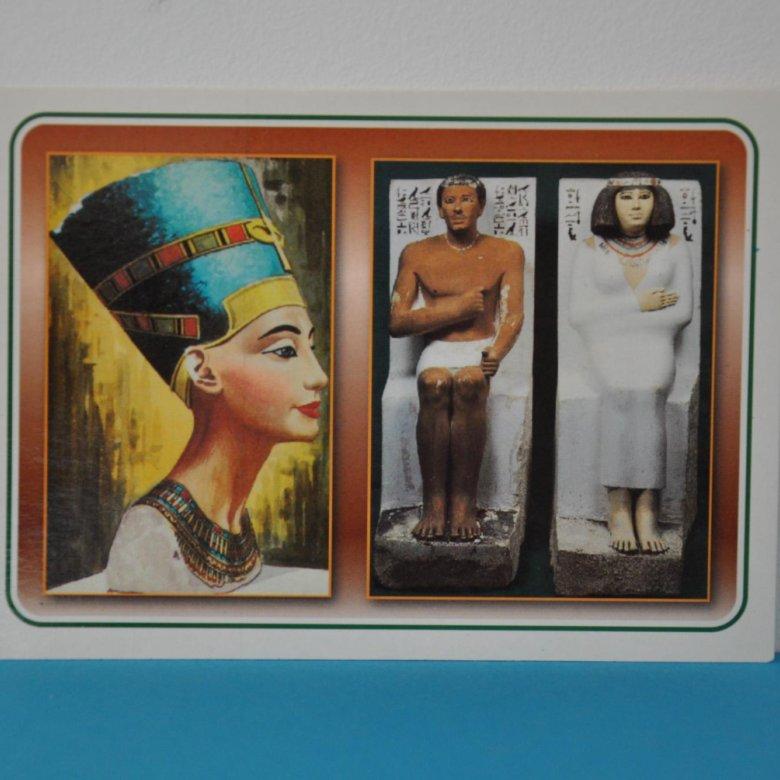 Открытка с египтом, цветами для любимой