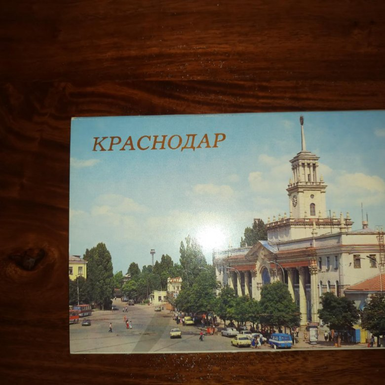 Валентину, заказать открытки в краснодаре
