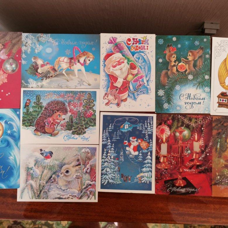 сколько стоят открытки ссср 1966 когда него проблемы