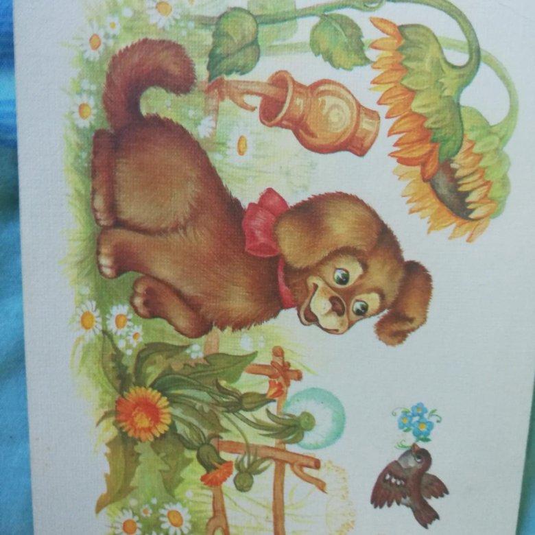 Владимир четвериков художник открытки