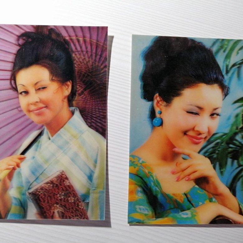 Стерео открытки минск, солярий прикольные открытка