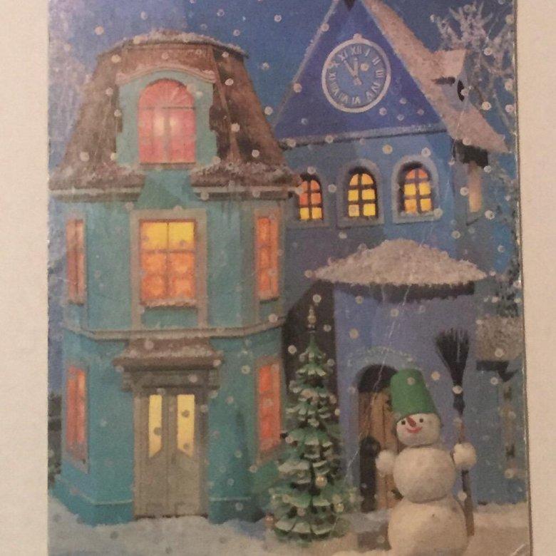 Поздравления дочке, открытки 1980 по 1990