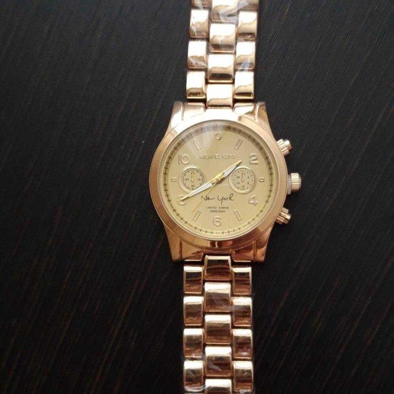 В бу продам новосибирске часы стоимость в москве ученико час