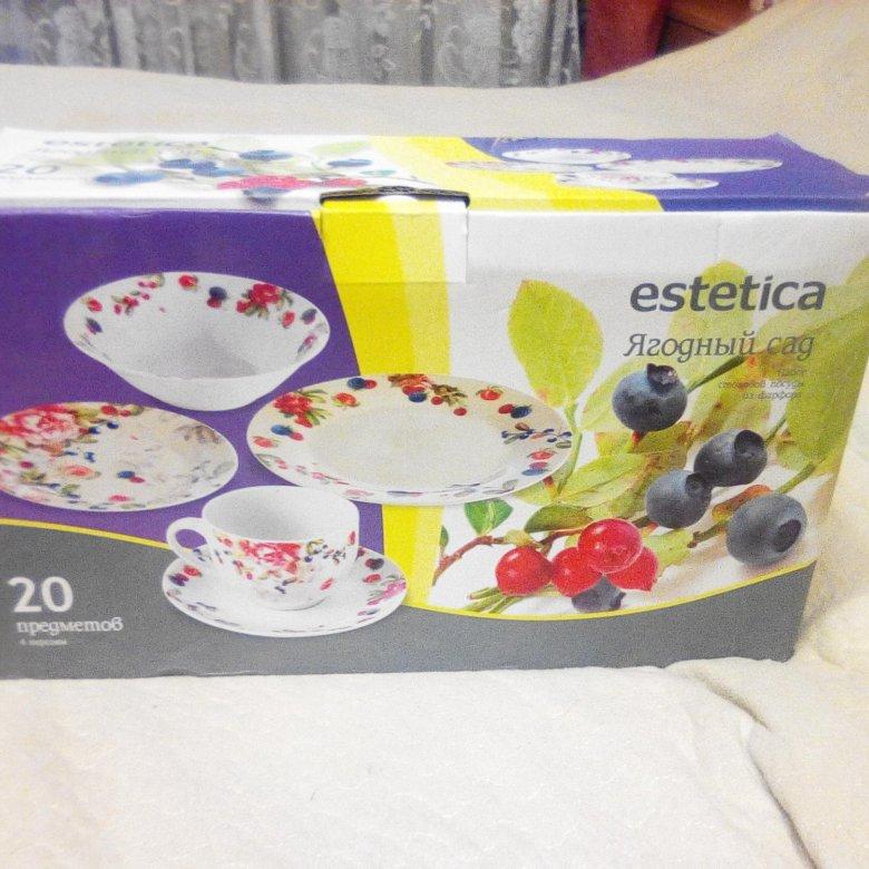 Посуда Estetica Интернет Магазин