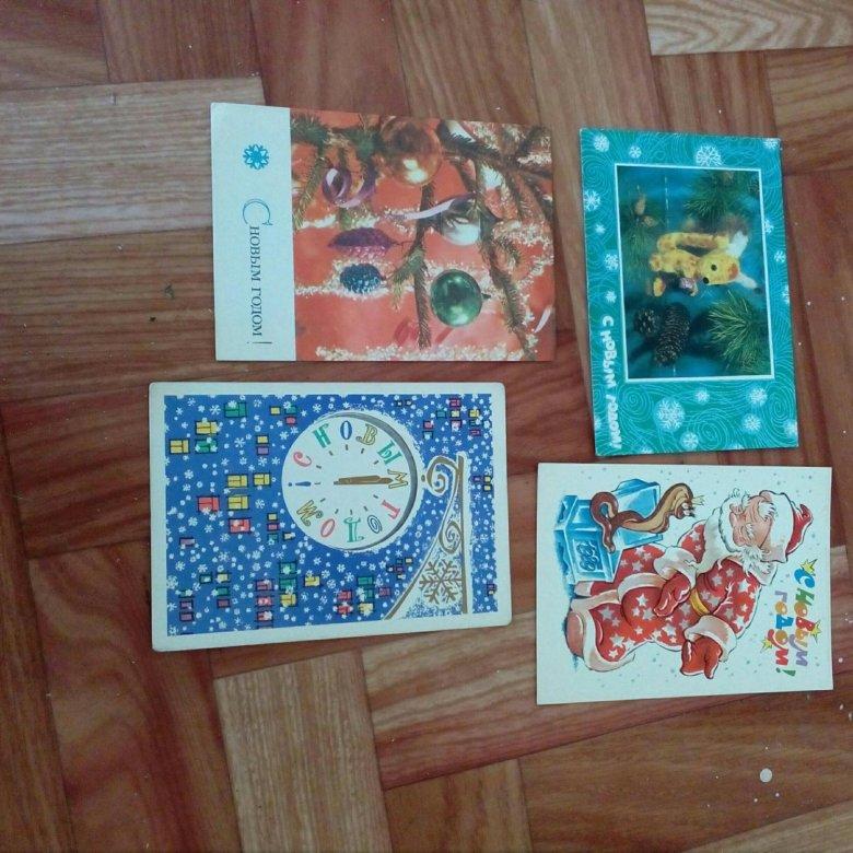 Покупка открыток времен ссср, пожелания хорошего открытки