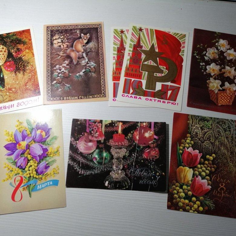Друзья открытки, открытки сср цена