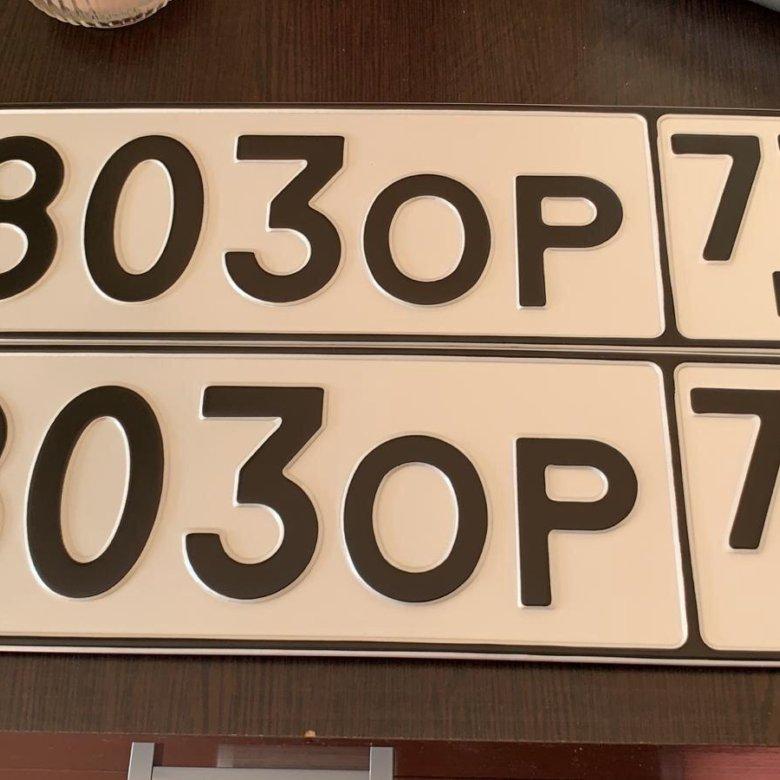 Красивое автомобильные номера картинки волгоград крутые, картинки