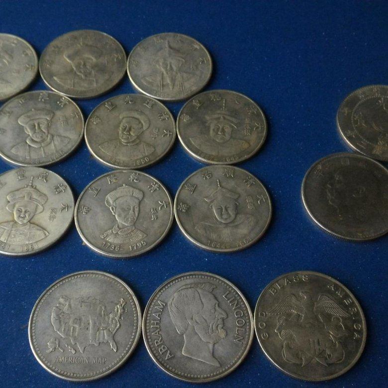 фото китайских копий царских монет которые