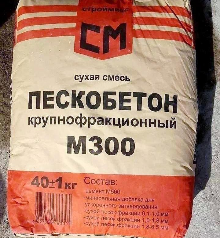 стоимость 1 мешка цемента