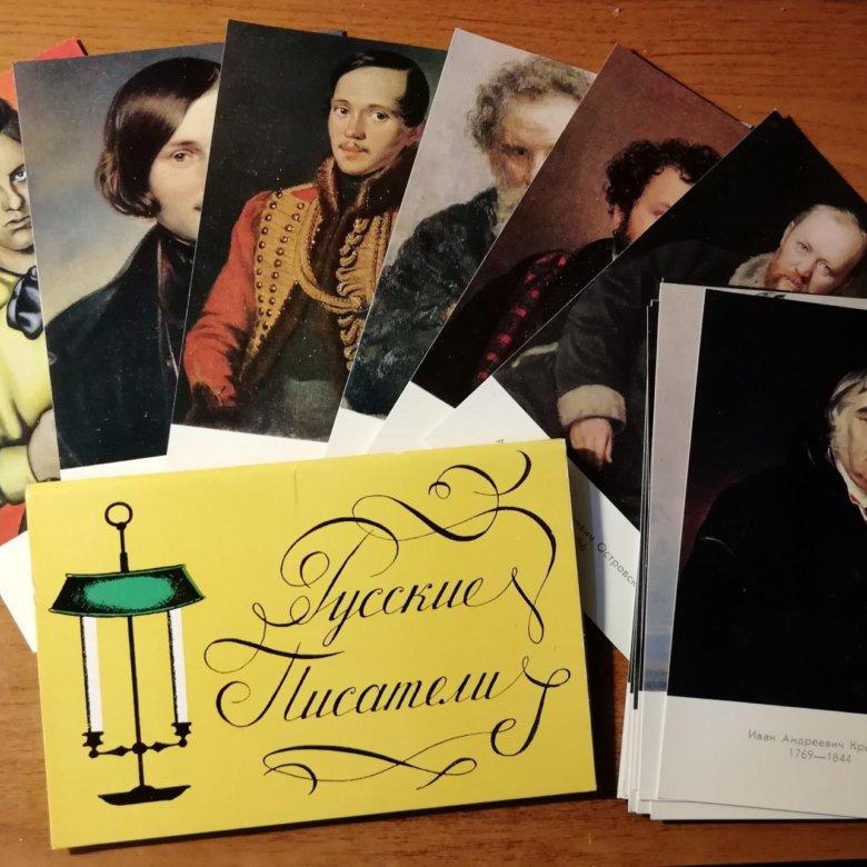 Картинки флеша, набор открыток писатели