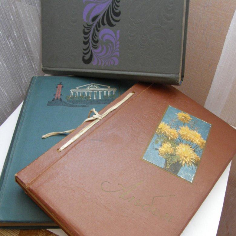 Картинки, альбом для открыток продам