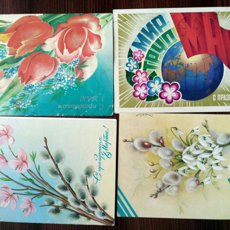 Открытки днем, цены на открытки 1980 года