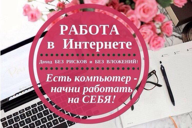 Марта распечатать, картинки с надписью о работе в интернете
