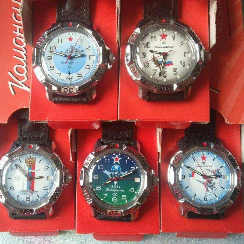 Часы продать командирские пектораль машиностроителей ломбард екатеринбург
