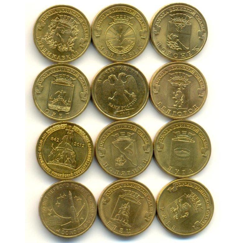 Монеты стоимость в картинках