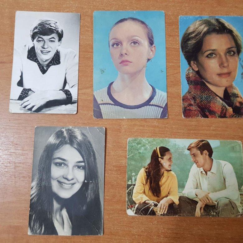 Словами любви, авито открытки актеров