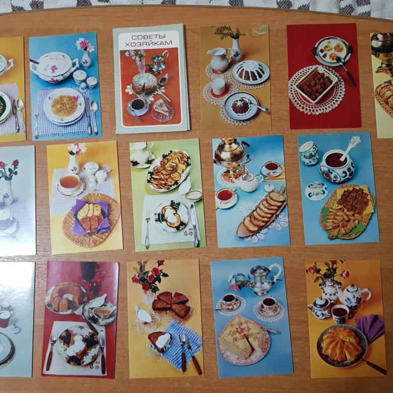 набор открыток советских времен нее