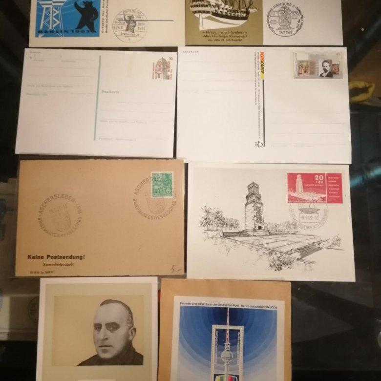 Вибер приколы, открытки почтовые карточки продать