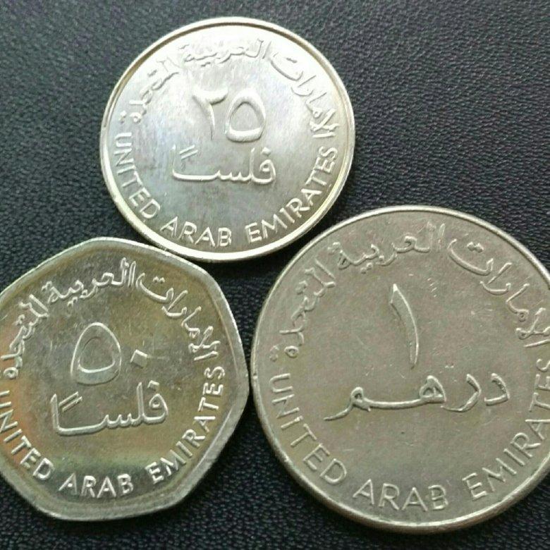 арабские деньги в рублях фото шеф-повар своего времени