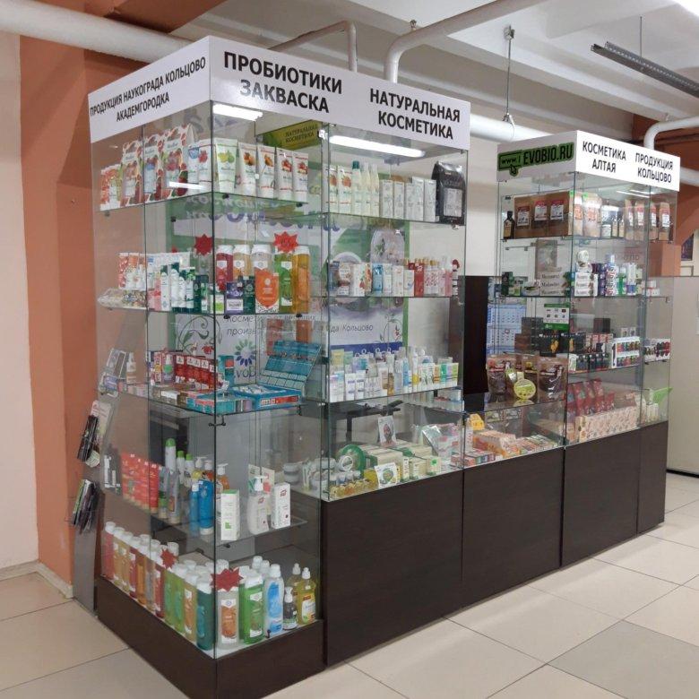 Где купить в новосибирске кольцовскую косметику белорусская косметика в иркутске купить