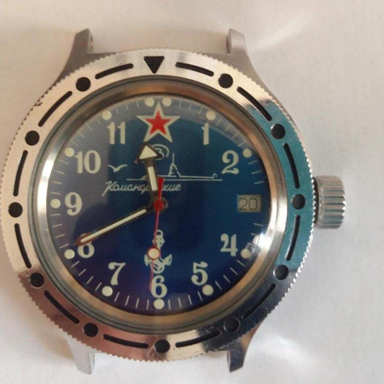 Ссср командирские стоимость часов карманные ссср часы продам молния