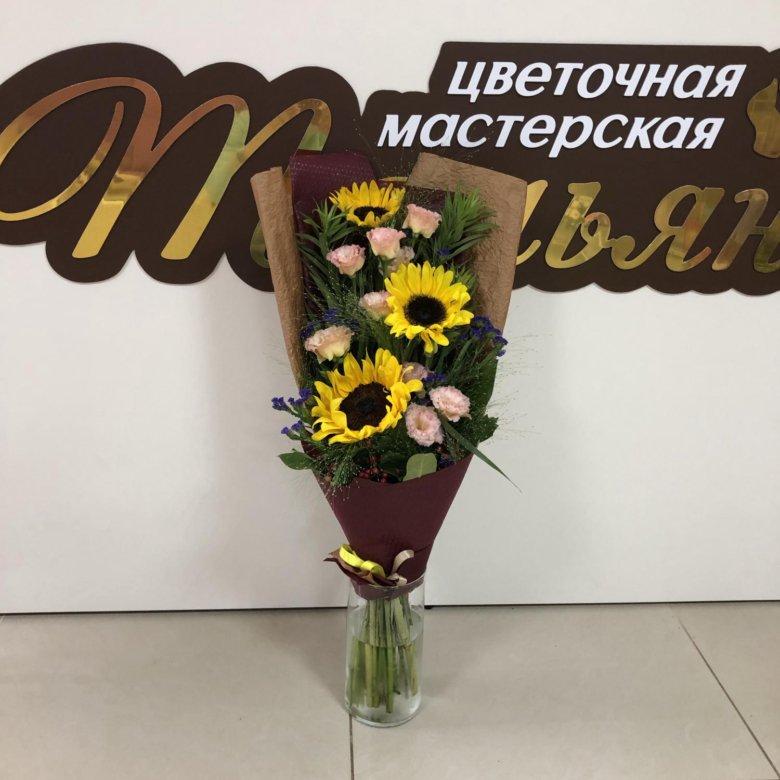 Магазины цветы в темрюке, невесты оранжевыми цветами