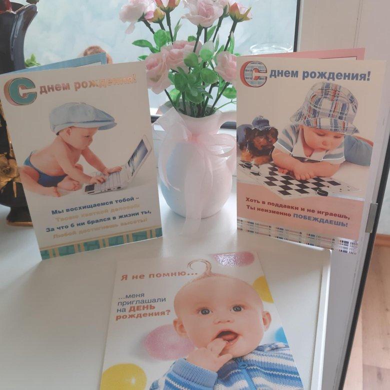 открытки с детьми в самаре модули, или модули